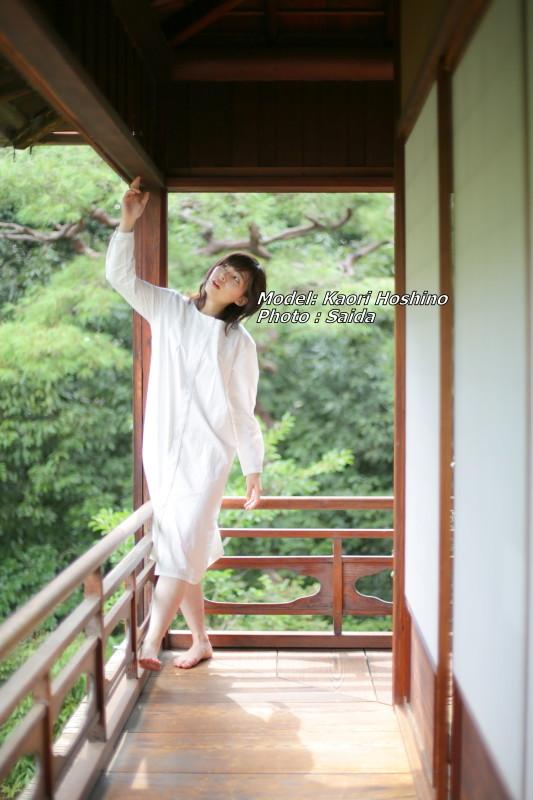 ホシノカオリ ~東山荘_f0367980_01493016.jpg