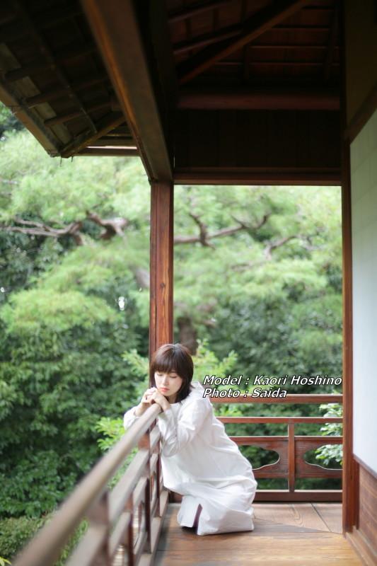 ホシノカオリ ~東山荘_f0367980_01500384.jpg