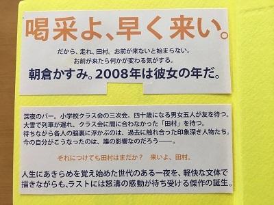f0372998_20262179.jpg