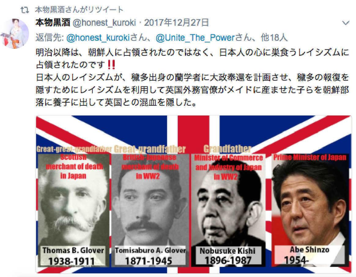 NHKが暴露した226事件の真相:海軍トップの伏見宮らが10年前から計画した自作自演の軍部(主に陸軍)と国会(政治)完全乗っ取りクーデター事件!内奏を使い再軍備化と憲法改正も!_e0069900_21463429.jpg