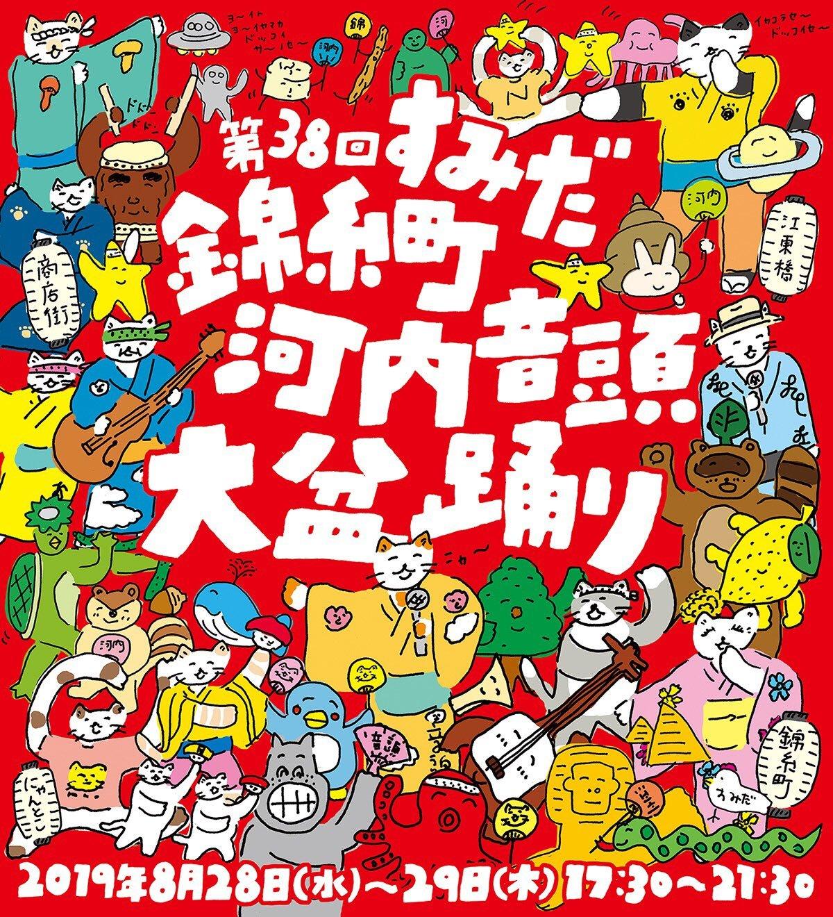 名古屋城でヨイトヨイヤマッカドッコイサノセー_e0303005_22581635.jpg