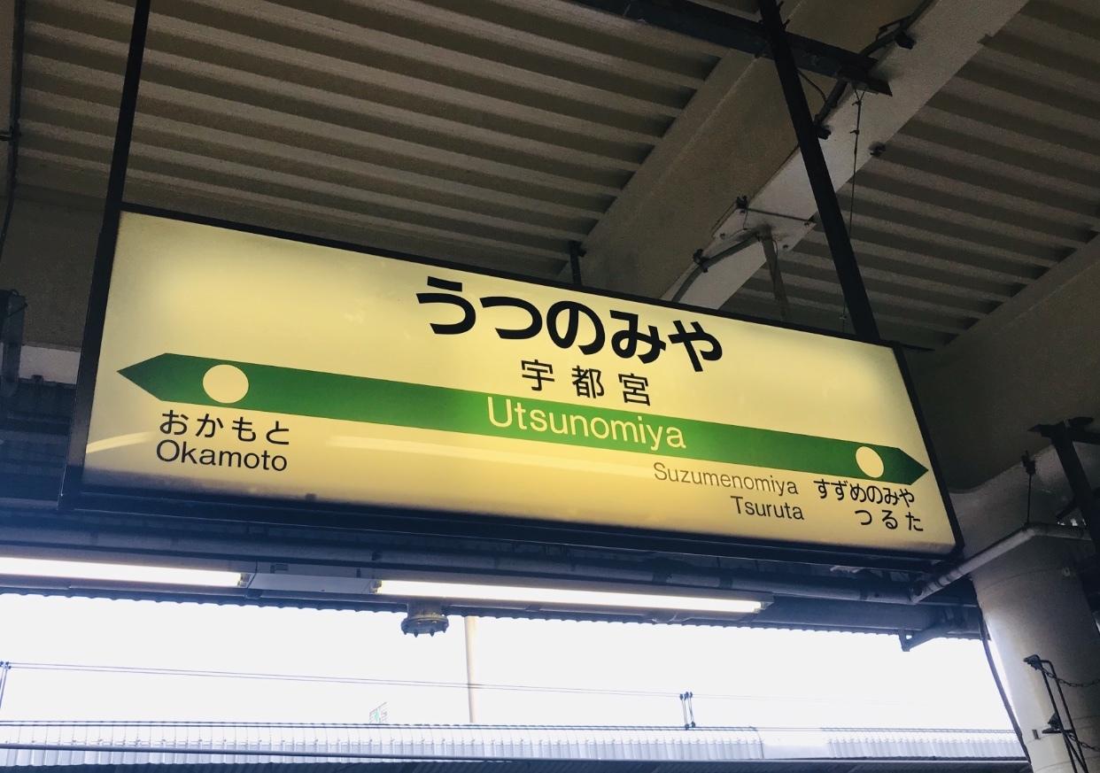 【琉球キナコ録 5】いきなり音楽合宿♫_f0115311_18340691.jpeg