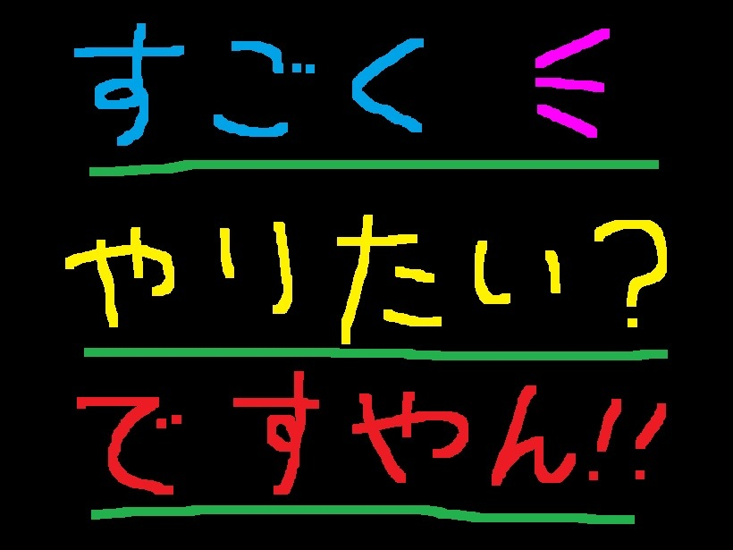 f0056935_19285388.jpg