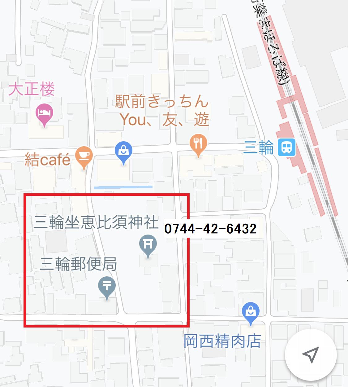 えびす神道講座_a0237937_13204987.png