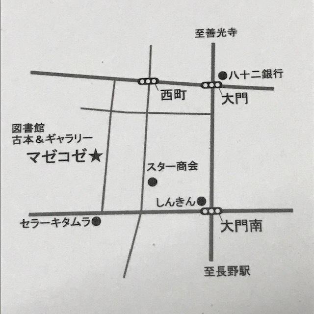 知人の展示会_e0226943_22345336.jpg