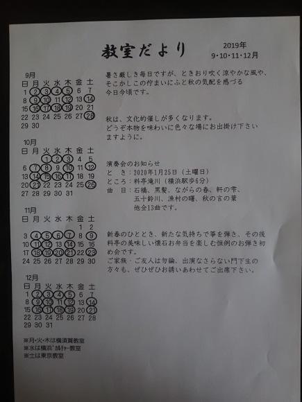 b0299052_16082913.jpg