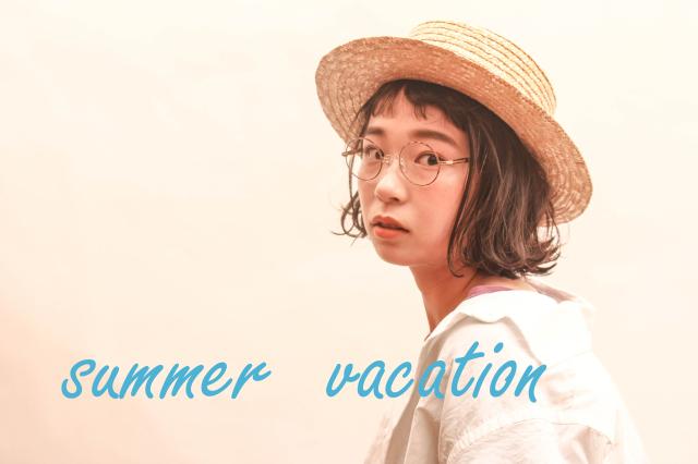 夏季休暇のお知らせと打ち上げ〜_a0133078_19545647.jpeg