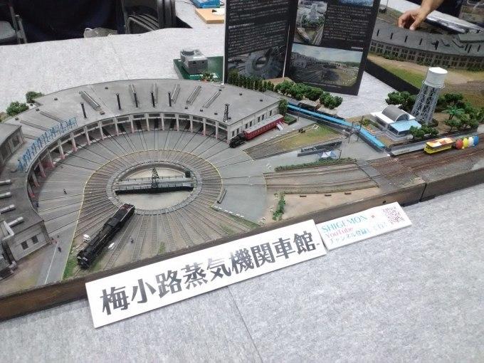 2019 JAM 国際鉄道模型コンベンション_e0137686_16040764.jpg