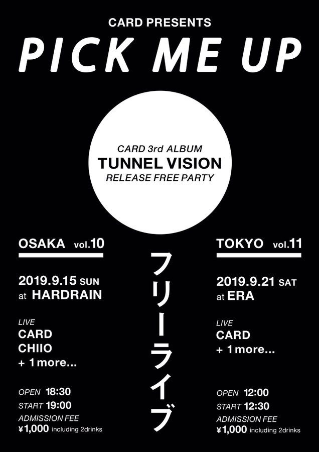 CARD / TUNNEL VISION / CD(FLAKES-223) / 2019.9.25 Release_a0087389_12450585.jpeg
