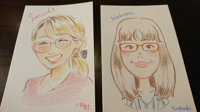 蔵織は今日から若手女性作家さん展の後期スタート!_e0046190_18050641.jpg