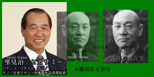 NHKが暴露した226事件の真相:海軍トップの伏見宮らが10年前から計画した自作自演の軍部(主に陸軍)と国会(政治)完全乗っ取りクーデター事件!内奏を使い再軍備化と憲法改正も!_e0069900_03303955.png