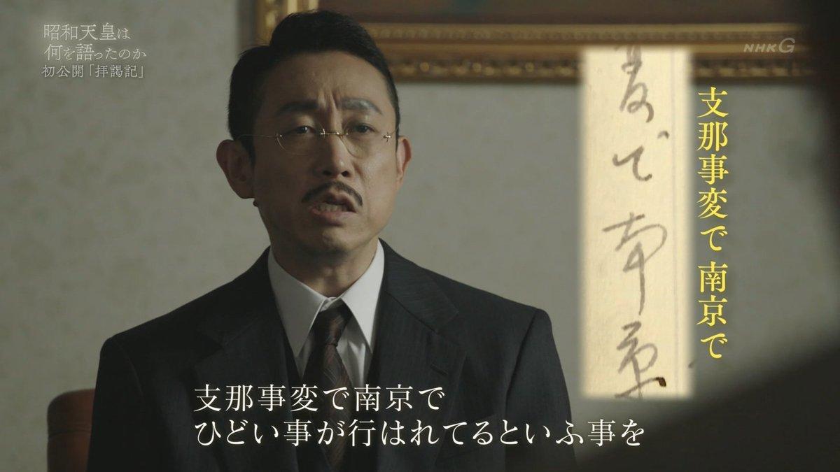 NHKが暴露した226事件の真相:海軍トップの伏見宮らが10年前から計画した自作自演の軍部(主に陸軍)と国会(政治)完全乗っ取りクーデター事件!内奏を使い再軍備化と憲法改正も!_e0069900_21561935.jpg