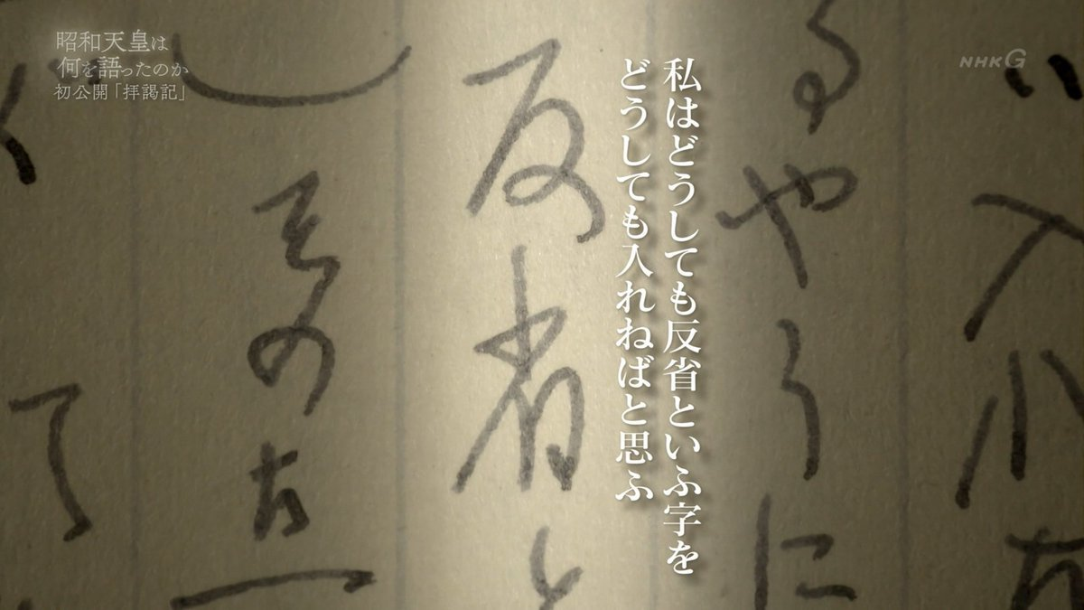 NHKが暴露した226事件の真相:海軍トップの伏見宮らが10年前から計画した自作自演の軍部(主に陸軍)と国会(政治)完全乗っ取りクーデター事件!内奏を使い再軍備化と憲法改正も!_e0069900_21563118.jpg