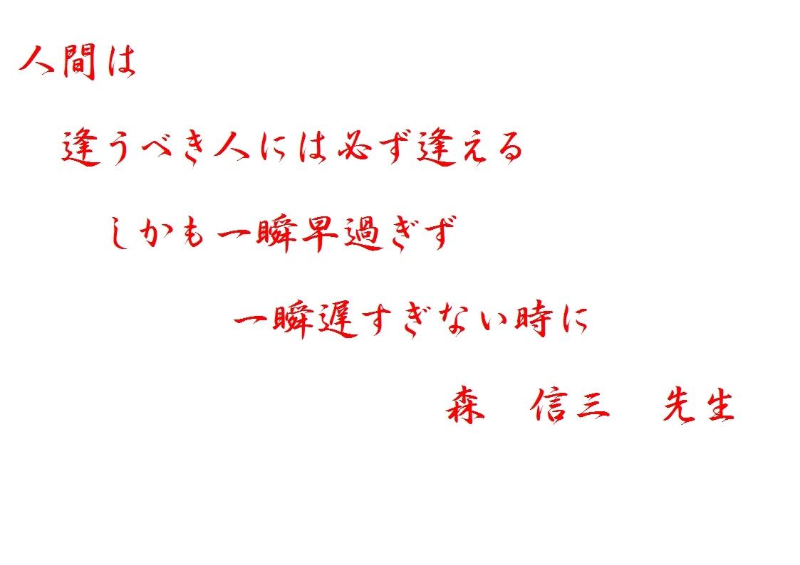e0078900_07290696.jpg