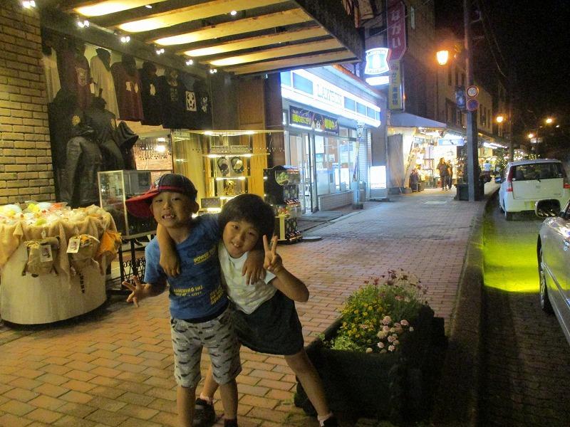 令和元年・道東家族旅行・・・①(8月14日・水)_f0202703_21241305.jpg