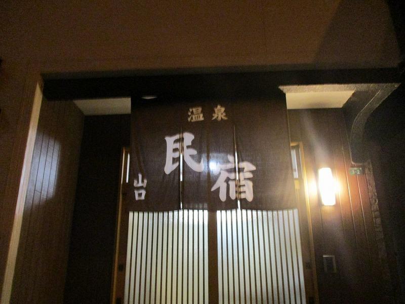 令和元年・道東家族旅行・・・①(8月14日・水)_f0202703_21325848.jpg