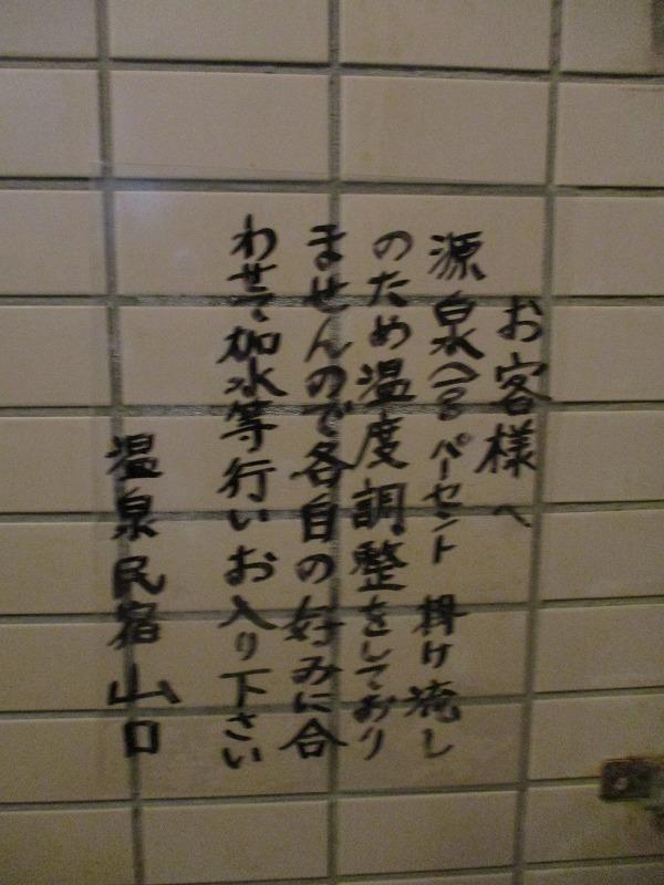 令和元年・道東家族旅行・・・①(8月14日・水)_f0202703_21570605.jpg