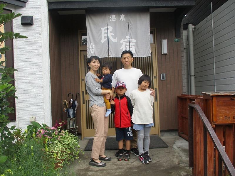 令和元年・道東家族旅行・・・①(8月14日・水)_f0202703_22083602.jpg