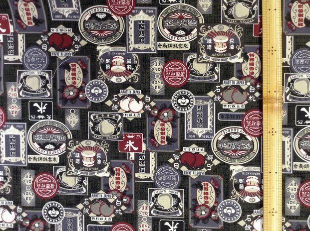 古い日本の商標柄の布_d0156706_11015665.jpg