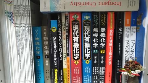 Q「英語の本を翻訳するっていう事をどう思われますか?」→俺「日本を豊かにすることだ!」_a0348309_938576.jpg