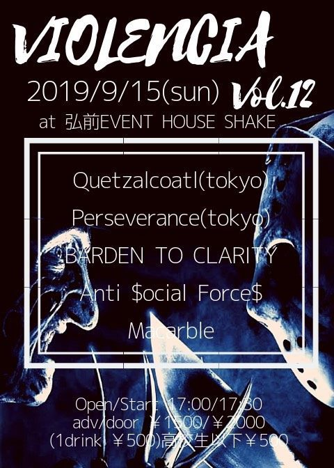 本日、Quetzalcoatl live at 初台WALL_f0141912_14575540.jpg