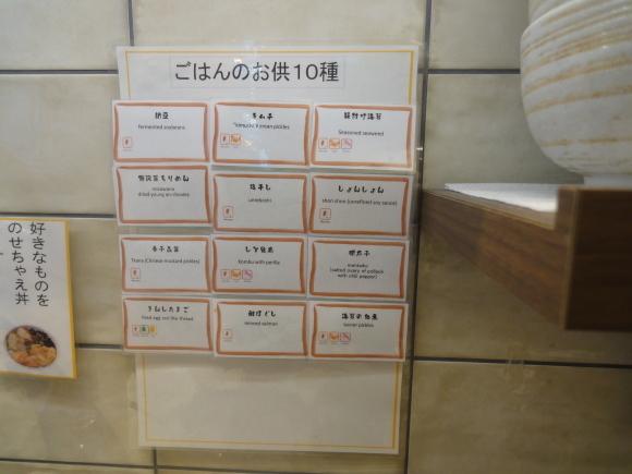 ホテルフォルツァ博多駅博多口宿泊記_b0268916_11311300.jpg