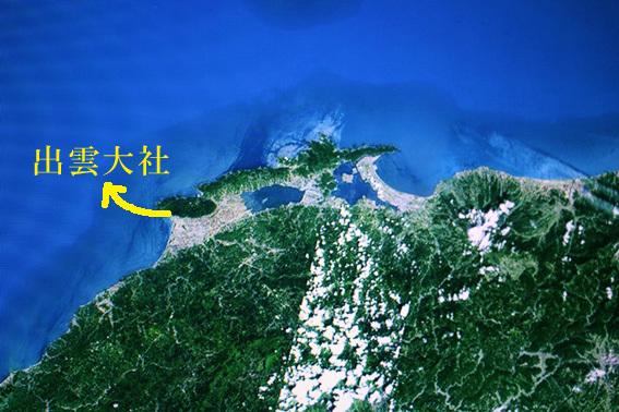 航空写真地図から「気になった」場所へ出向く_a0329820_12411825.jpg