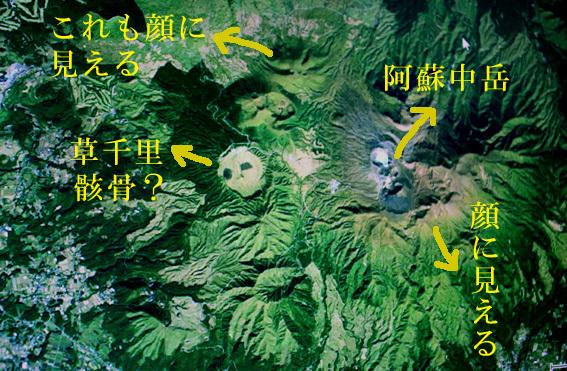 航空写真地図から「気になった」場所へ出向く_a0329820_12412149.jpg
