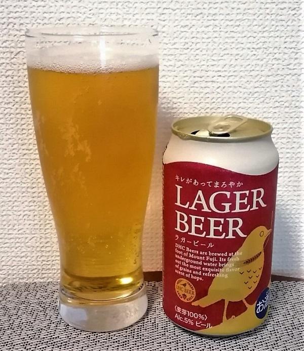 DHC ラガービール ~麦酒酔噺その1,067~弊害_b0081121_05570046.jpg