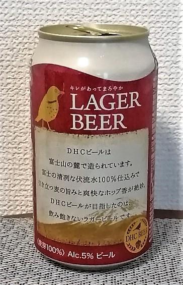 DHC ラガービール ~麦酒酔噺その1,067~弊害_b0081121_05570324.jpg