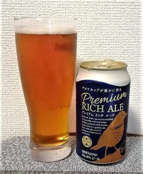 DHC プレミアム リッチ エール~麦酒酔噺その1,068~歳を取って感じること_b0081121_06415644.jpg