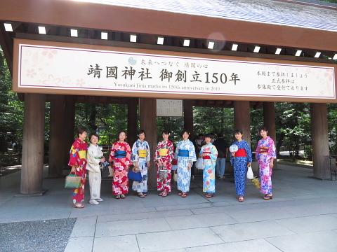 衣服は人生の設計図。靖国神社~銀座~横浜、歩コムの2日間。_d0046025_23515404.jpg