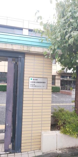 食品ロスを減らす❗️東京都親子料理教室_c0124528_18525812.jpg