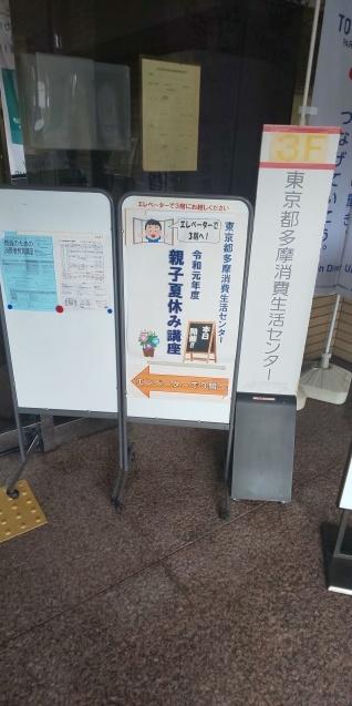 食品ロスを減らす❗️東京都親子料理教室_c0124528_18531660.jpg