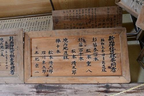 新山神社例大祭 岩手県九戸村江刺家_c0299631_19083041.jpg