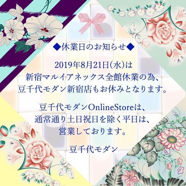 休業日のお知らせ_e0167832_15353606.jpg