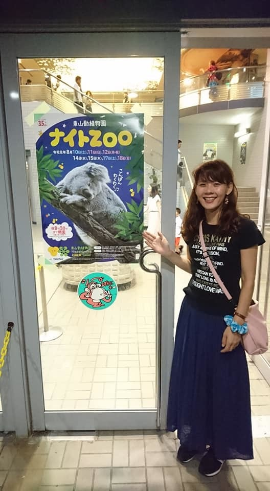 東山動植物園ナイトズー2019 最終日!_f0373339_14083063.jpg