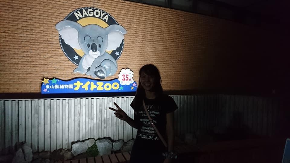 東山動植物園ナイトズー2019 最終日!_f0373339_14200552.jpg