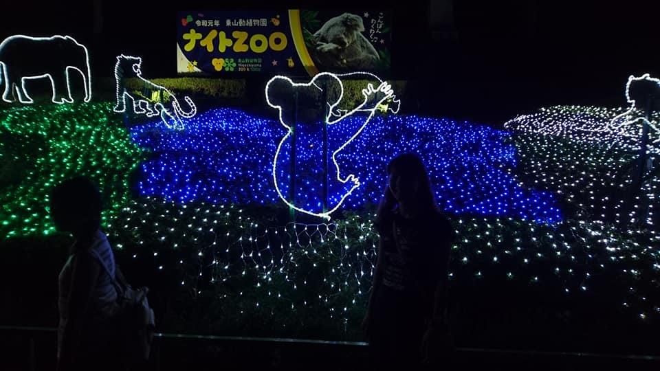 東山動植物園ナイトズー2019 最終日!_f0373339_14210429.jpg