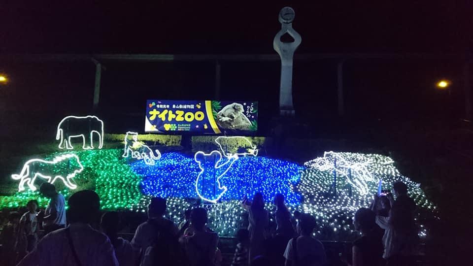 東山動植物園ナイトズー2019 最終日!_f0373339_14210473.jpg