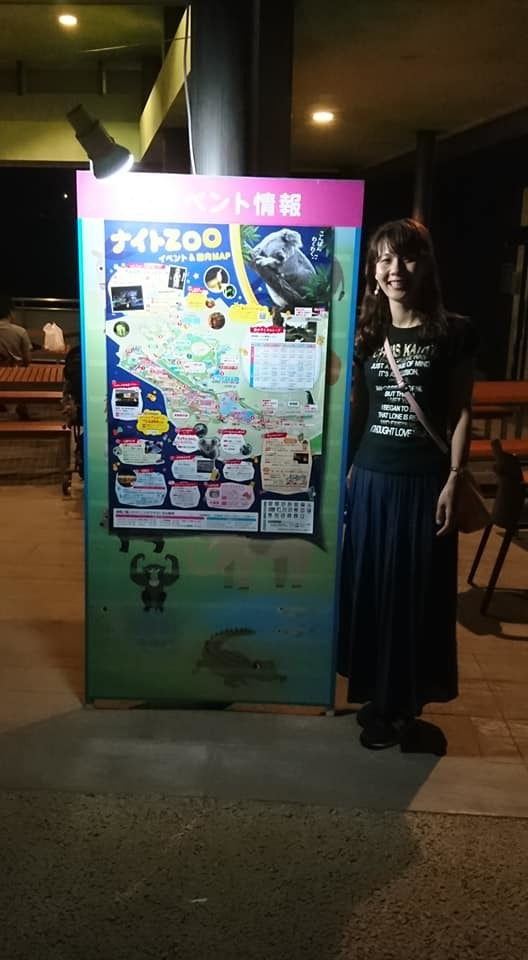 東山動植物園ナイトズー2019 最終日!_f0373339_14323869.jpg