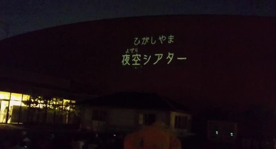 東山動植物園ナイトズー2019 最終日!_f0373339_14343863.jpg