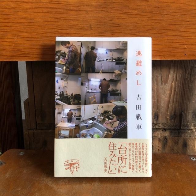 2019年8月「青と夜ノ空クルクル便」で送った本の紹介2_c0328441_17482929.jpg