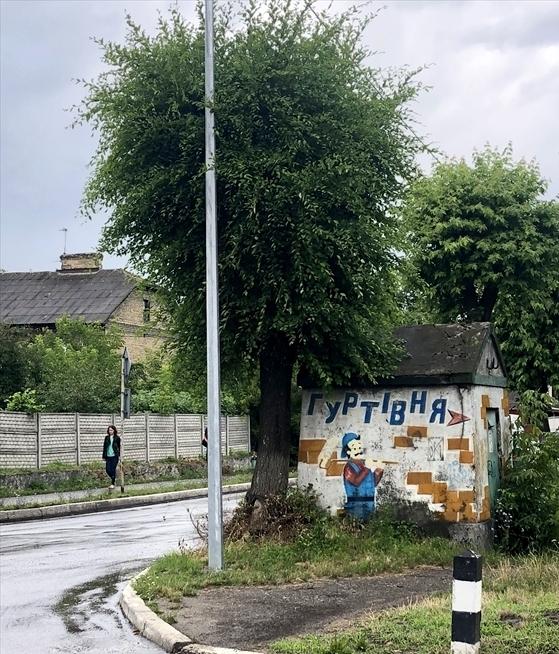 国境を越えウクライナへ_a0092659_00065435.jpg