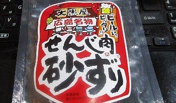 8月19日「絵手紙」_f0003283_06574527.jpg