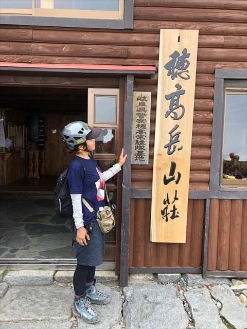 2019年夏山 涸沢キャンプ②_e0271890_14582055.jpg