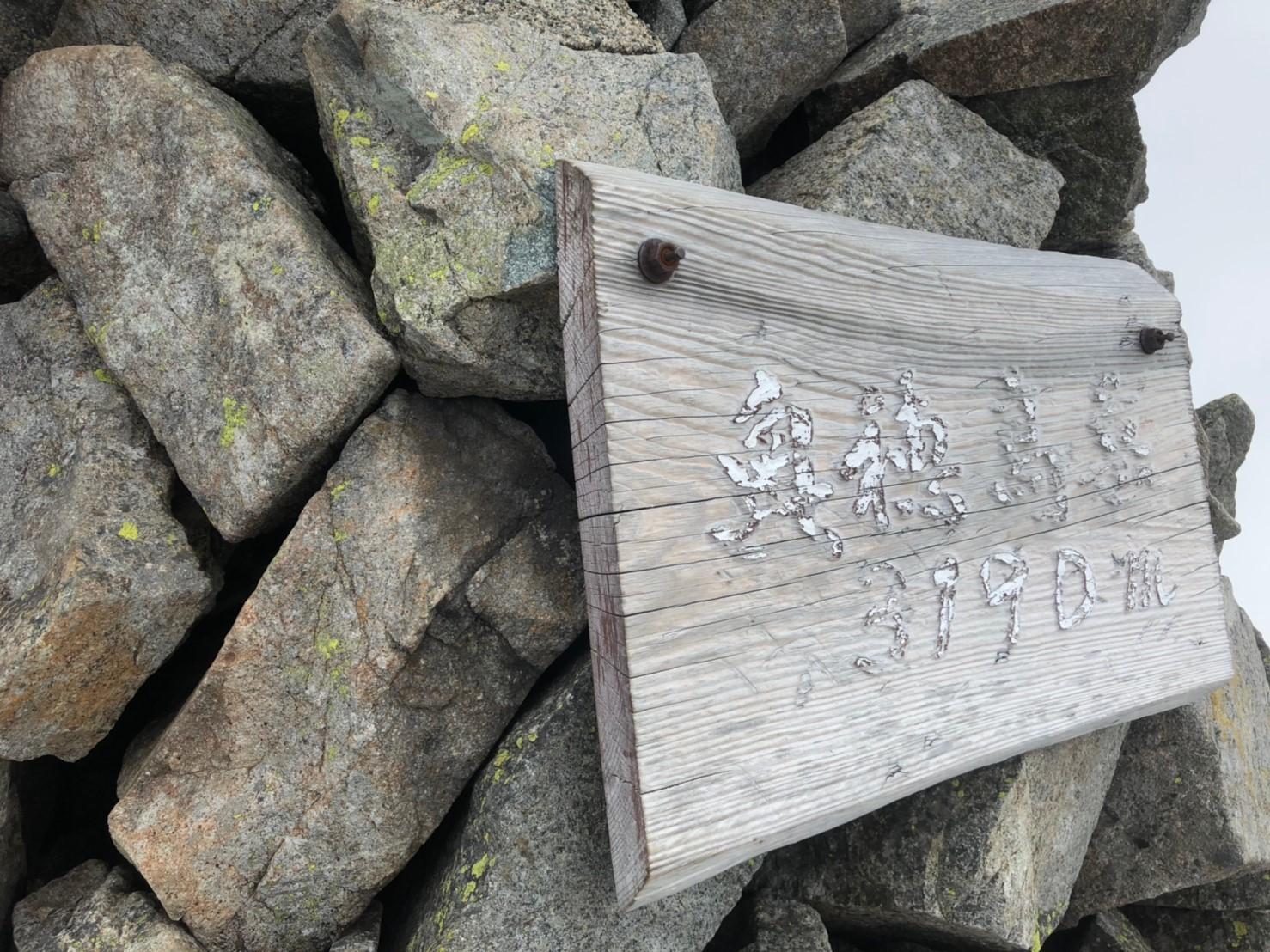 2019年夏山 涸沢キャンプ②_e0271890_16321842.jpg