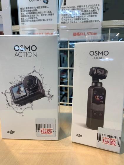 新商品 DJI osmoシリーズ入荷しました‼_d0198793_11573688.jpg