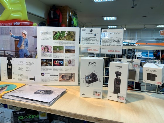 新商品 DJI osmoシリーズ入荷しました‼_d0198793_11574275.jpg