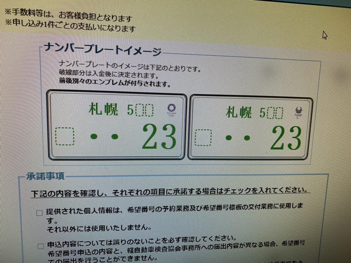 8月31日[土]本店ブログ☆ハマー K様納車!!決算セールやってます✊ランクル ハマー ベンツ♡TOMMY♡_b0127002_17054835.jpg